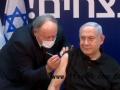 以色列总理公开接种新冠疫苗:感觉好极了