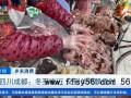 """羊肉价格涨破40元关口 市民惊呼:""""羊贵妃""""来了"""