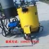60升沥青胶地面填缝机广场地面修补机马路灌缝车