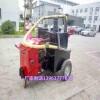 金尊100升热熔釜灌缝机高速公路专用热熔釜灌缝车