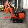 金尊果园小型挖坑机 加长臂小型挖掘机 大棚微型挖掘机