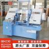 圆棒开料GB4230小型锯床鲁班锯业生产厂家 省锯条