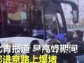 河北通勤人员进京须持三证 分别是这3证!!