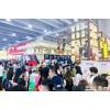 2021深圳国际餐饮连锁加盟展览会