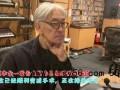 日本作曲家坂本龙一确诊直肠癌 为什么会确诊直肠癌?