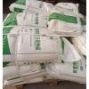 FB浮床惰性树脂西电牌浮床惰性白球浮床白球郑州西电树脂