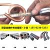 山东隧道支护H型钢槽钢角钢弯拱机弯曲机厂家