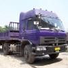 苏州到绍兴物流专线直达危险品运输整车零担大件货运轿车拖运物流