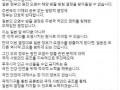 韩总理谴责日本核废水排海决定 具体说了什么内容?