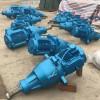 BLJ1-4.5-7.5KW冷却塔配套减速机 蓝江风机减速机