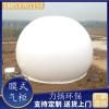 膜式气柜 设备优点及使用方法 气柜厂家