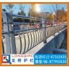 梅州公园河道护栏 梅州景观河道护栏 河道桥梁栏杆 龙桥