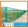 梅州停车场护栏 梅州停车场围栏网 浸塑钢丝钢板网 龙桥