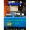 TLC016A20D插件-泰丰制造