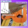 1吨CH-NF水平无痕钢板吊钩,铝板吊装无划痕,日本进口