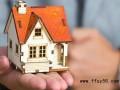 东莞房价一年涨幅不得超过3% 为什么要这样做?