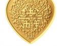 2021央行520心形纪念币图案及官网预约入口地址分享【图】