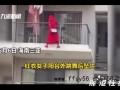 女子跳舞坠楼事件现新疑点 网友从视频中发现了什么?