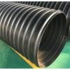 200mm-800mm HDPE双壁波纹管