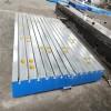 毛坯件售铸铁测试平台 加工定制 电机试验平台 配支架