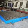 本金售铸铁测试平台50面厚  电机试验平台 选威岳品质
