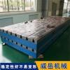 铸铁平台生产厂家九折起 铸铁T型槽平台保值