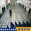 铸铁平台生产厂家按需产 铸铁T型槽平台 生铁价售