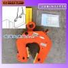 ECAR-1000混凝土制品无伤夹钳,龙海起重无假货
