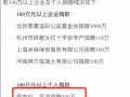 周杰伦昆凌夫妇捐款300万元驰援河南 周杰伦历年捐款记录曝光