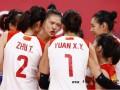 中国女排小组赛提前出局 究竟是什么情况?赛况详情