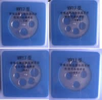 微生物测定仪