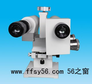 显微镜双目平行差测量仪