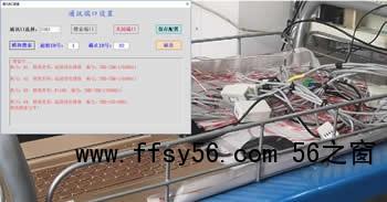 THD系列数字温湿度测量仪