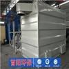 120袋水泥灌顶单机布袋除尘器山东技术配置