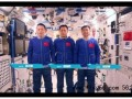 新太空出差3人组国庆启航:有女性 具体会是哪三位航天员?