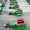 星型卸料器使用中不需要加机油需要加润滑油漏油提示
