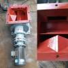 YJD-HX直连式星型卸灰阀卸灰机配套旋风卸料用大点好